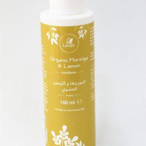 Organic Maringa Lemon