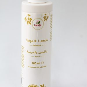 Sage and Lemon 200 ml