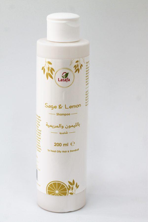 Sage and Lemon 200 ml