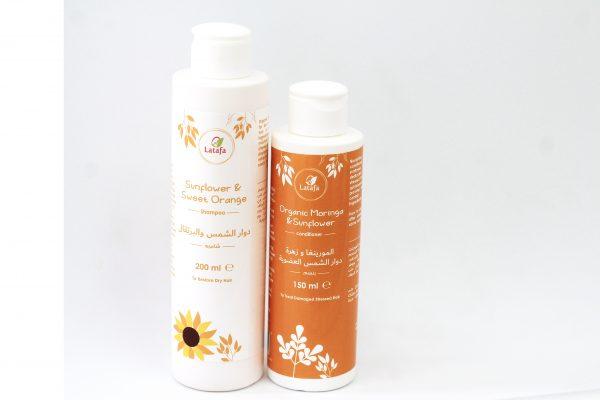 Organic Maringa and Sunflower